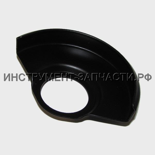 Кожух защитный УШМ-115/900